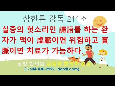20210703AZYLU.jpg
